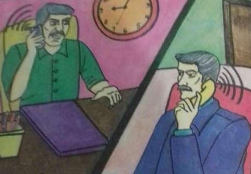 Urdu Funny Story