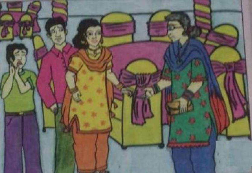 Hindi Urdu Kahaniyan